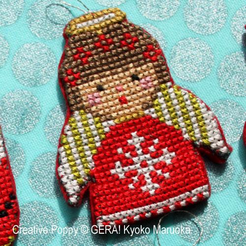 Christmas by GERA! Kyoko Maruoka